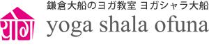 鎌倉市大船のヨガ教室・ヨガシャラ大船