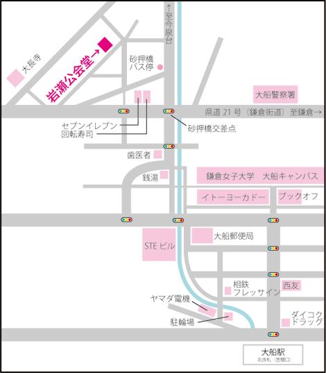 鎌倉大船のヨガ教室・ヨガシャラ大船・岩瀬教室の地図