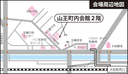 鎌倉大船のヨガ教室・ヨガシャラ大船・西口教室の地図